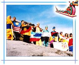 Malaysia Culture - Culture of Malaysia, Malaysian Culture, Culture ...