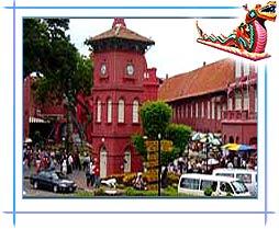Malaysia Sembilian, Negeri Sembilian